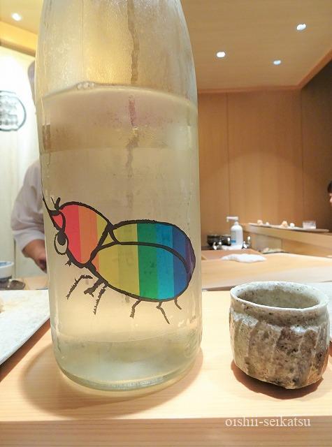 鮨つぼみカブトムシ