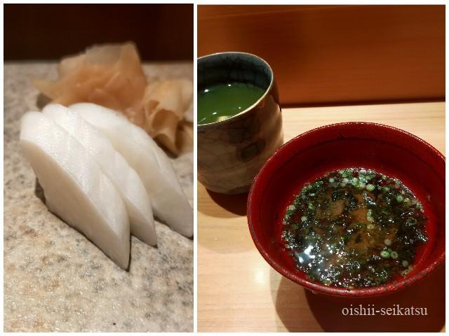 鮨つぼみランチ
