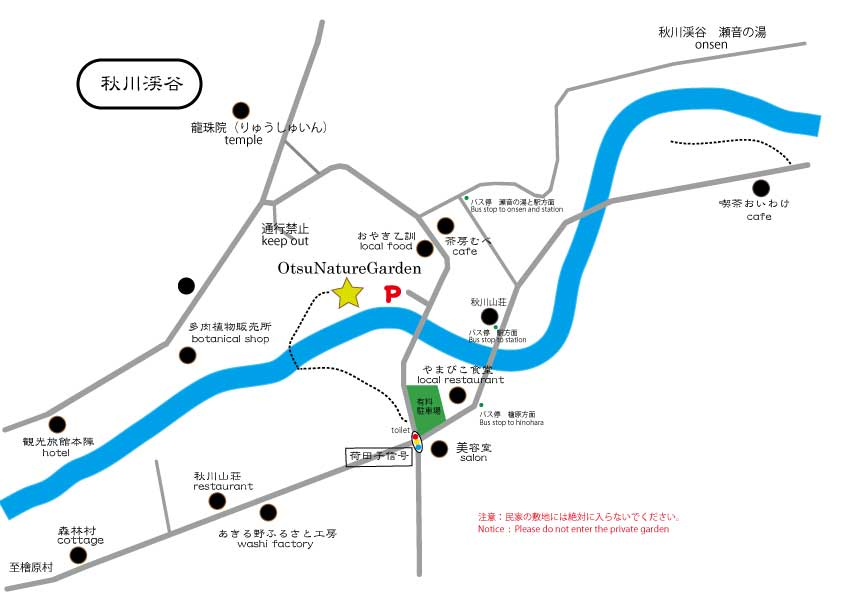 mapp2020