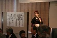 2014年11月16日東京七戸会第3回総会