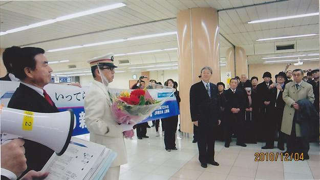 東北新幹線開業記念号