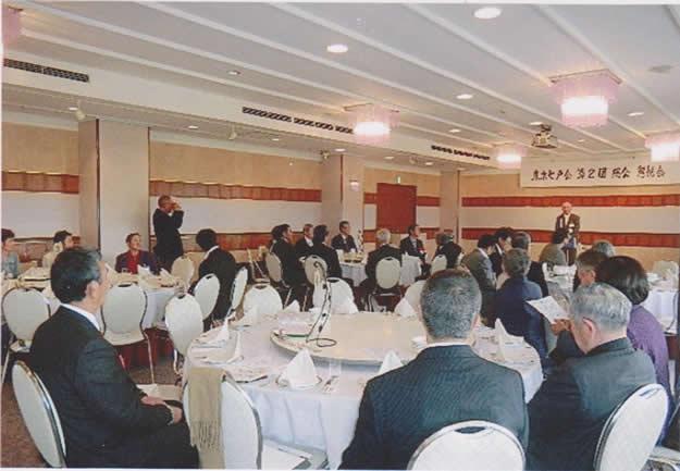20131117 9 5 - 2013年11月17日東京七戸会第2回総会
