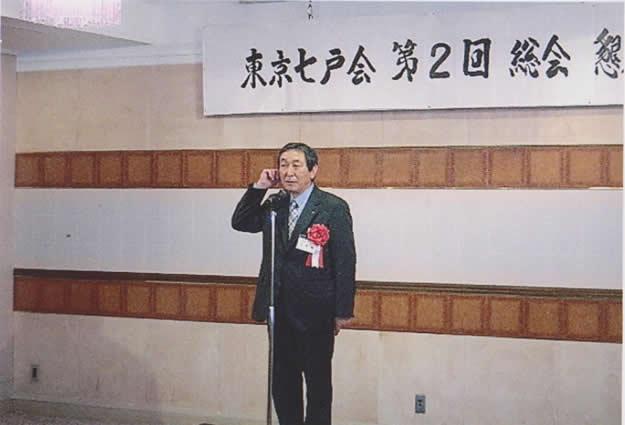 2013年11月17日第2回総会の様子
