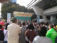 2015年10月24日、25日青森県人の祭典・東北復興大祭典なかの