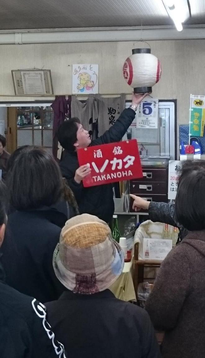 """七戸中心商店街をガイドの案内で歩く『ぶらりと歩く!秋の「七戸」""""7""""つめぐり』"""