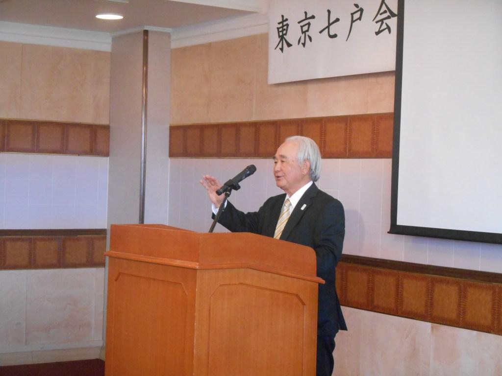 DSCN2180 - 2016年11月20日東京七戸会第5回総会開催しました。