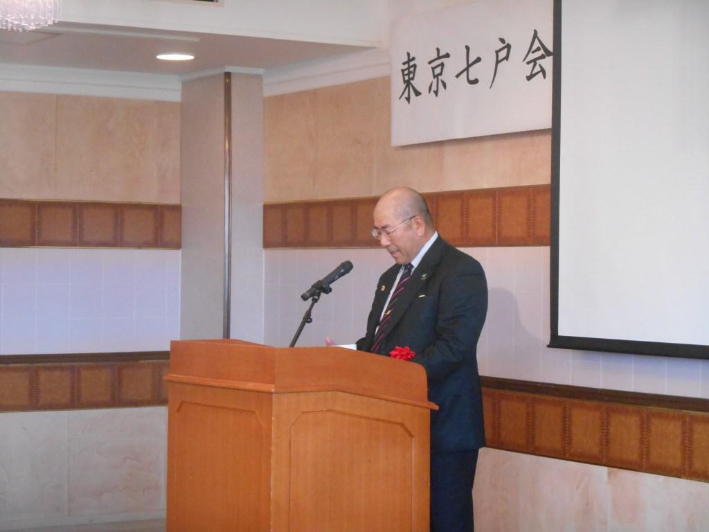 DSCN2182 - 2016年11月20日東京七戸会第5回総会開催しました。