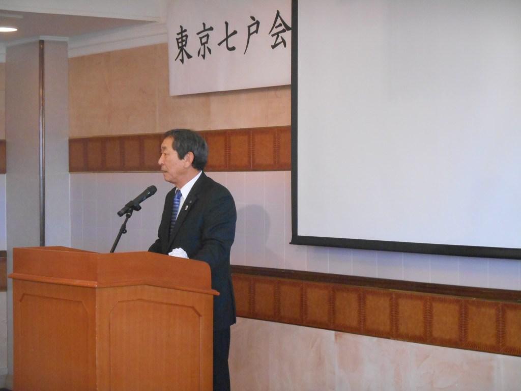 DSCN2183 - 2016年11月20日東京七戸会第5回総会開催しました。