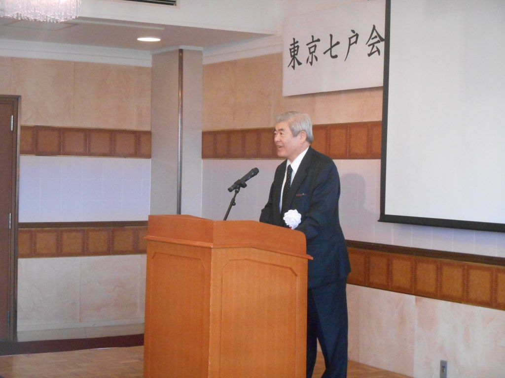 DSCN2187 - 2016年11月20日東京七戸会第5回総会開催しました。