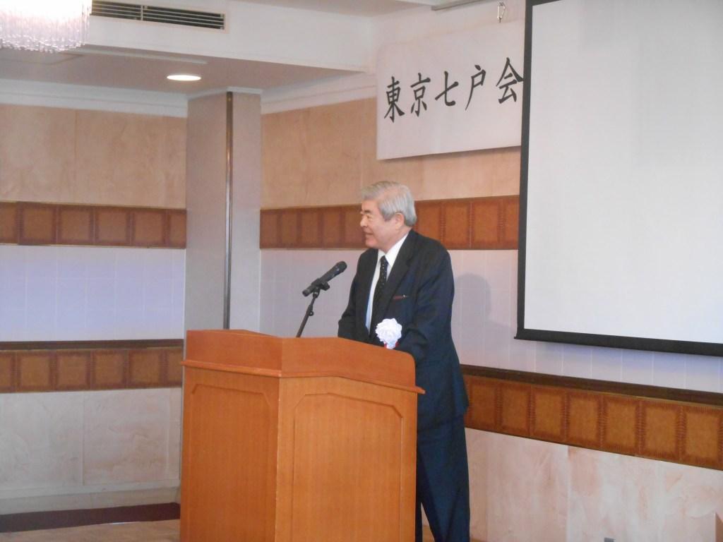 DSCN2189 - 2016年11月20日東京七戸会第5回総会開催しました。
