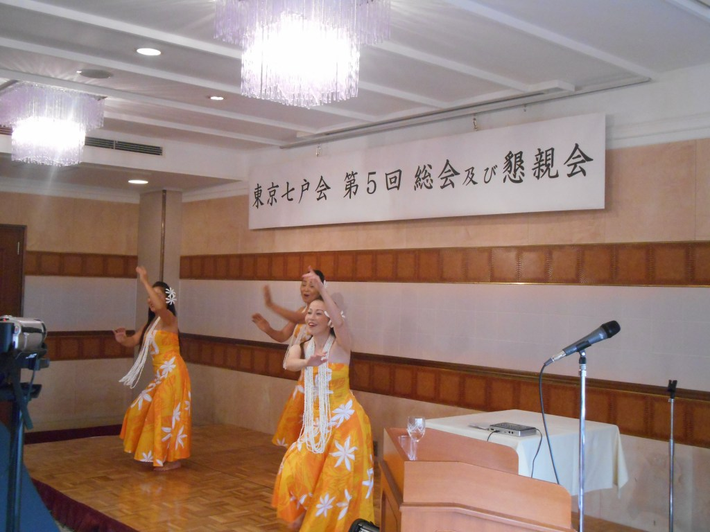 DSCN2207 - 2016年11月20日東京七戸会第5回総会開催しました。