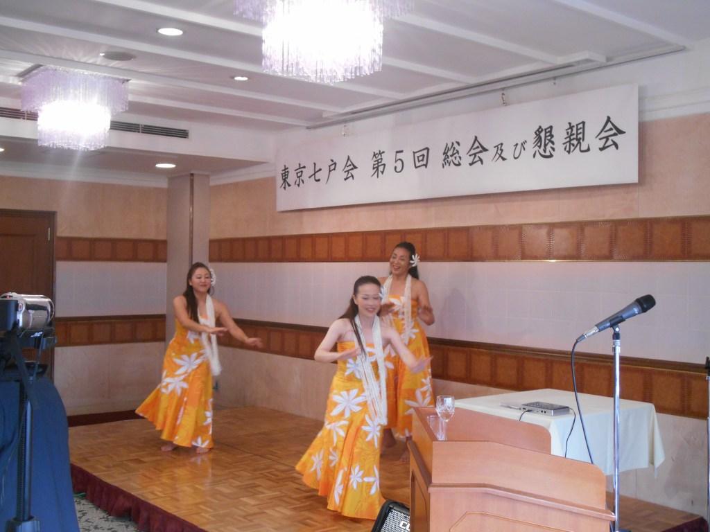 DSCN2208 - 2016年11月20日東京七戸会第5回総会開催しました。