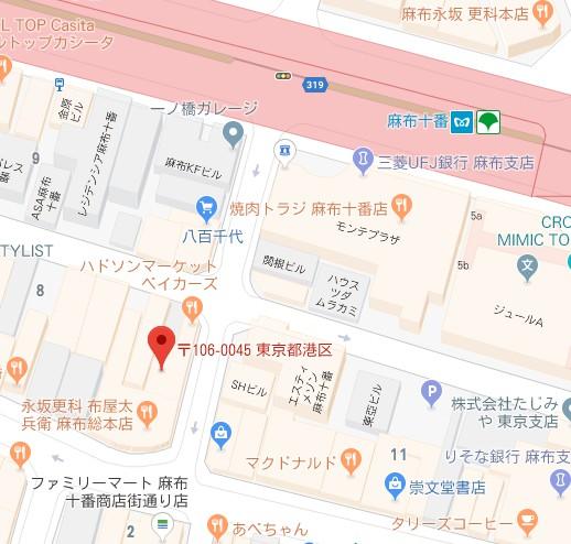 messageImage 1533694896650 - 2018年8月25日(土)26日(日)七戸町、麻布十番納涼まつりに出店します。