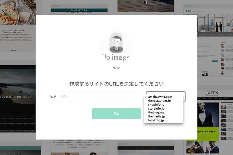 AmebaOwnd[アメーバオウンド]のブログフェイスがかっこいい!無料ブログサービス開始!