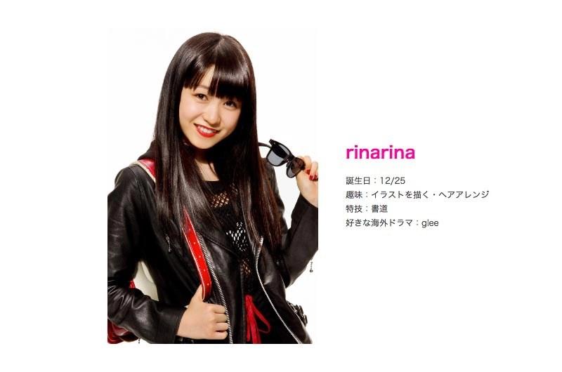 ランドセルにサングラス…違和感満載の少女5人組[Maria]デビュー曲はラッツ&スターのハリケーン