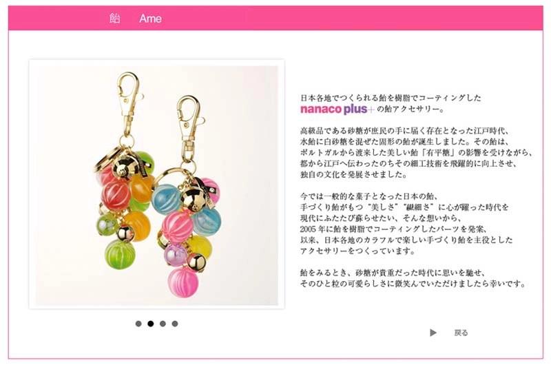 飴のアクセサリーが可愛くて大人気!飴のアクセサリーが東京ソラマチに期間限定ショップ
