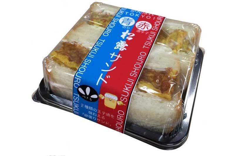 築地の玉子サンドが絶品!玉子焼き専門店つきぢ松露の玉子焼きサンドをご賞味あれ!
