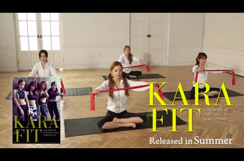 KARAのヒップダンスでダイエット!KARAのヒット曲でエクササイズできるDVD発売!