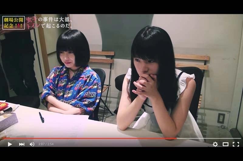 """""""蒼波純と吉田凜音""""期間限定アイドルユニット""""ずんね from JC-WC""""14才のおしえて"""