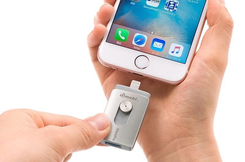 スマホ・PC・タブレット1台で共有できる携帯USBメモリが便利!iPhone iPad Android PC