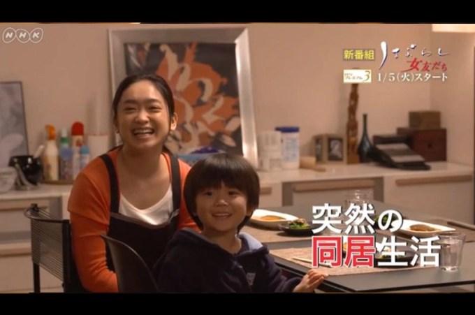 内田有紀主演ドラマはぶらし日常を浸食する女友達との生活!平和な日常生活が乱される近藤史恵原作ドラマ