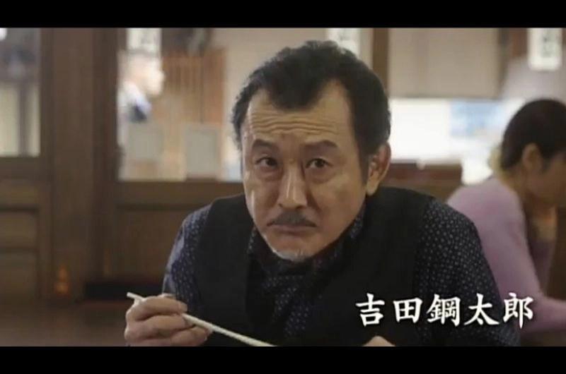 吉田鋼太郎主演ドラマ東京センチメンタル看板娘は高畑充希!各回にマドンナ役出演!恋多き男の物語