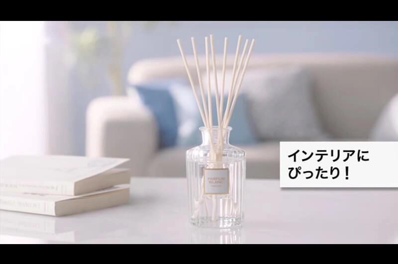 サワデー香るスティックCM一瞬映る香りを楽しむ女性は誰?桝木亜子出演フレグランスCM