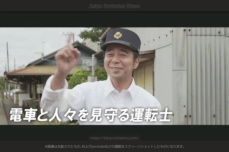 映画トモシビ〜銚子電鉄6.4kmの軌跡〜注目女優松風理咲とは?等身大の女子高生役