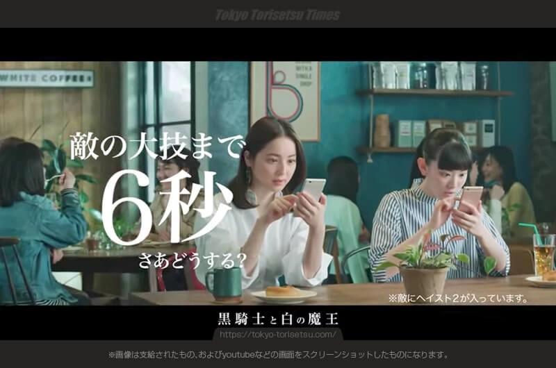 グラニ黒騎士と白の魔王新CMカフェでプレイする女子たちは誰?佐々木希・水上京香出演