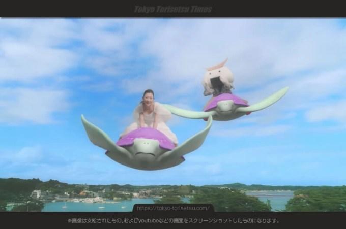 ゆるキャラむすび丸壇蜜の囁きに鼻血出す仙台宮城観光PR動画!涼・宮城の夏が話題