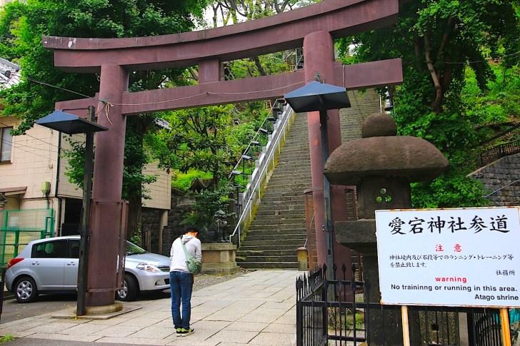 愛宕神社出世の階段