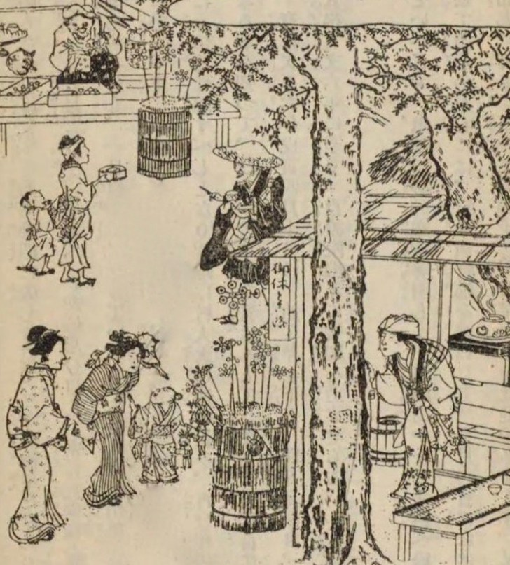 『江戸名所図会』鬼子母神堂