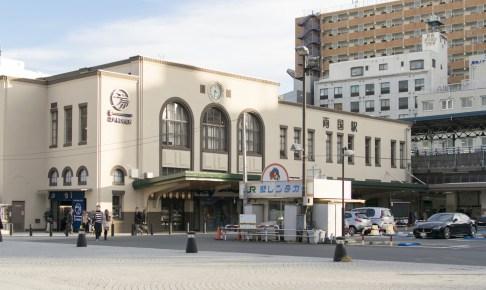 両国駅(両国 江戸NOREN)