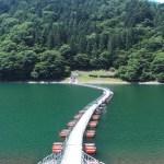 奥多摩湖・留浦の浮橋
