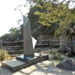 式根島・与謝野晶子記念碑