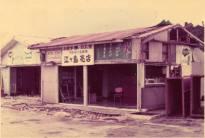 江が島桟橋の一角にこのような売店施設がありました。この写真は、ブームが去って廃業した後の何とも悲しい姿のようです。