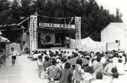その年の製糖の終了後に、南島開発の工場前でこうして盛大に製糖終了祝賀式典がありました。