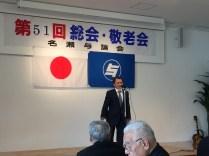 名瀬与論会会長(全国与論会会長)の川畑文敏氏の開会ご挨拶