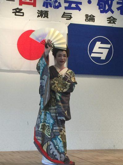 演芸メインの関真人(まこと)さんによる女形の妖艶な踊り
