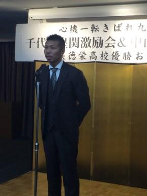 サプライズゲストの本WBA世界スーパーフェザー級チャンピオンの内山高志さん