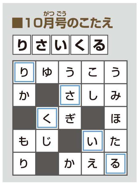 1611_ota03