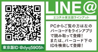 1611_baner_tat03