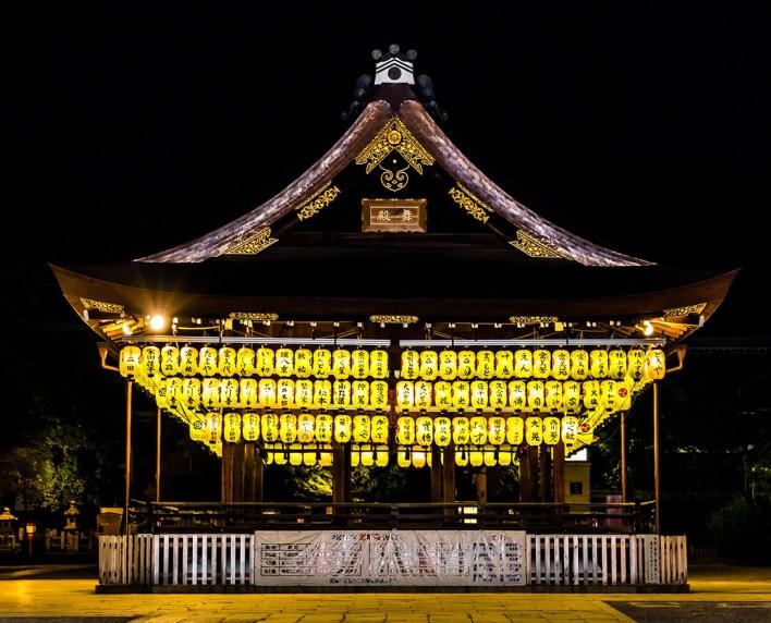 Туристическая информация о Японии.  Японию (Ниппон, 日本),