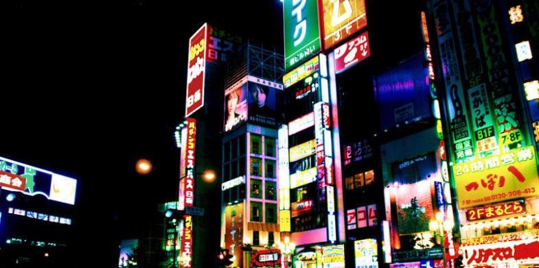 nachtleven in Tokyo