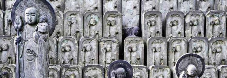 Yanaka begraafplaats