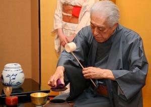 chano-yu thee ceremonie