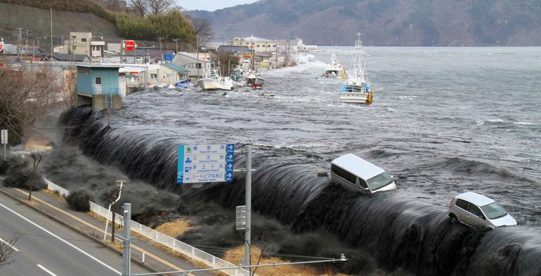 Tsunami Japan in 2011