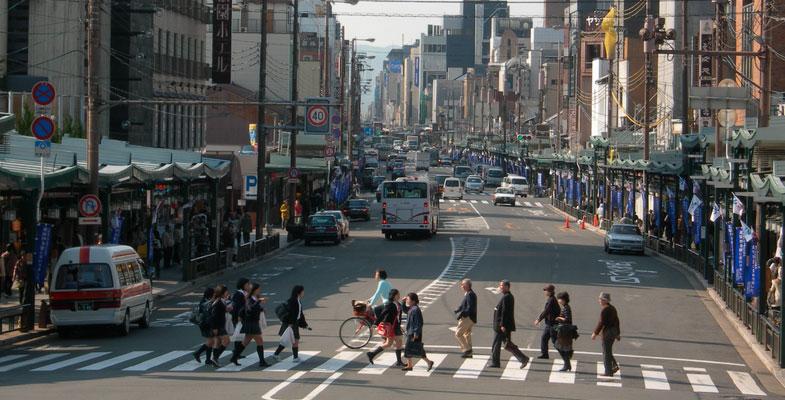 Shijo Dori Winkelstraat