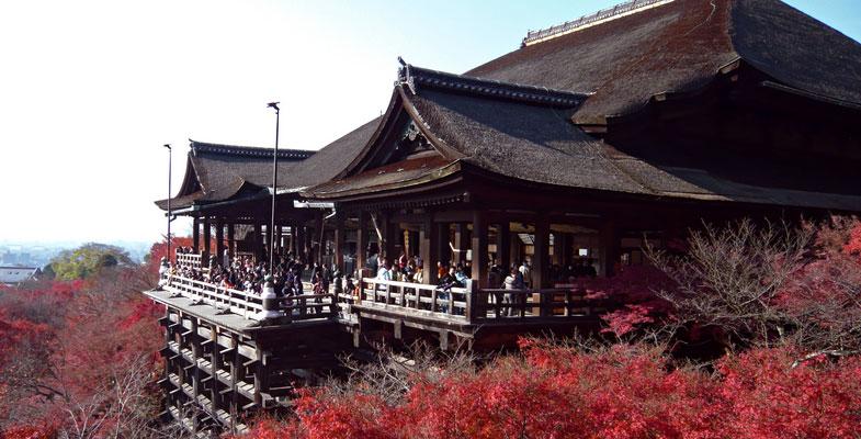 Kyoto in de herfst