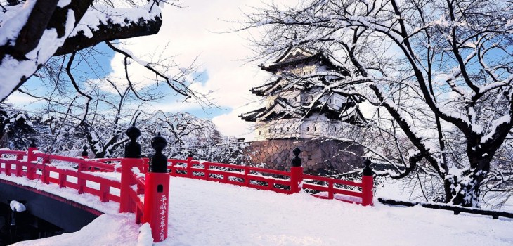 Op Wintersport in Japan